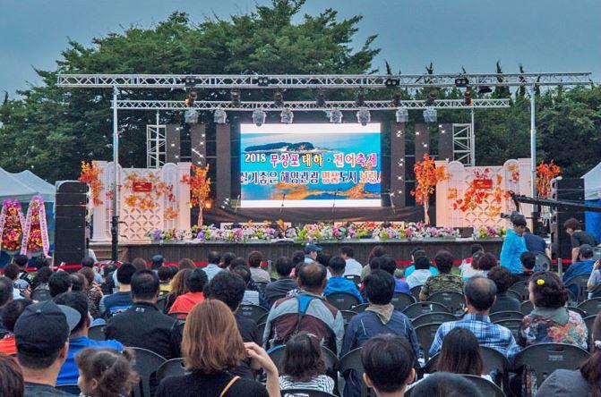 무창포 전어/대하 축제(9월중순~10월중순)